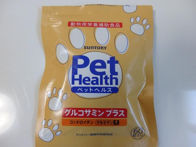 Pet Health(ペットヘルス) グルコサミン プラス写真2